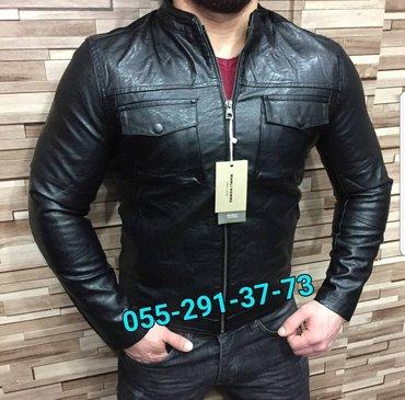 Bakı şəhərində Deri kurtka razmeri L.