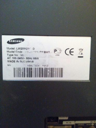 Samsung - Bakı