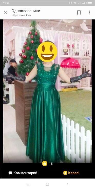 Почти новое платье, брала за 12000, отдам за 5000с, одевала пару раз