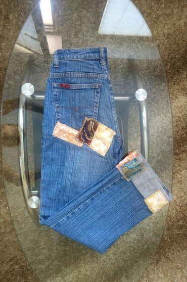 Obim struka farmerke - Srbija: PS jeans farmerke bez ikakvih oštećenja. Sastav: 98% pamuk, 2%