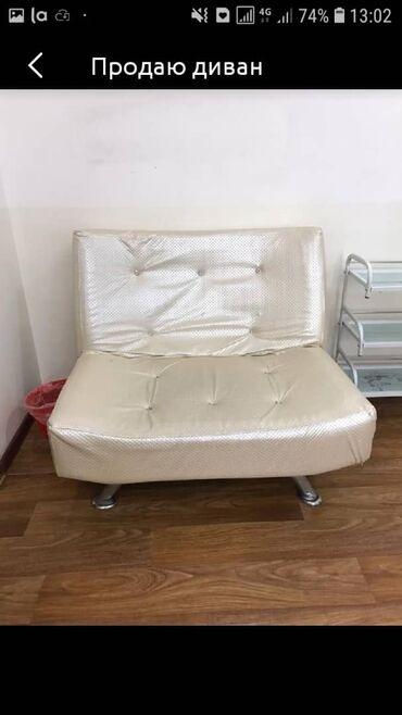 старенький диван в Кыргызстан: Диван в хорошем состоянии