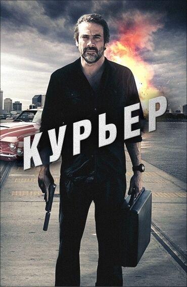 авто такси с выкупом в Кыргызстан: Требуются курьеры!!!Требуются молодые быстрые шуструе адекватные