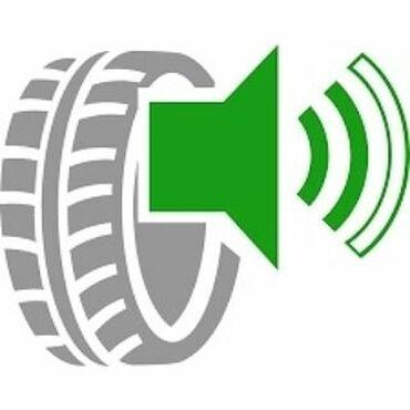Автозапчасти и аксессуары - Джейранбатан: Шины и диски