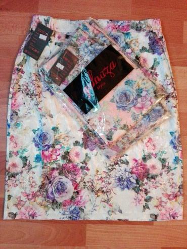 Красивые юбки под Турцию от 52 по 56 размеры по 550 сом в Бишкек