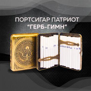 купить кошару в чуйской области кыргызской республики в Кыргызстан: Портсигар Patriot Выполнен из металла в винтажном стиле, украшен