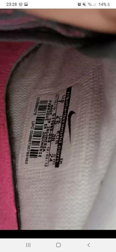 Kratko nosene Nike patike broj 38, unutrasnje gaziste 24cm