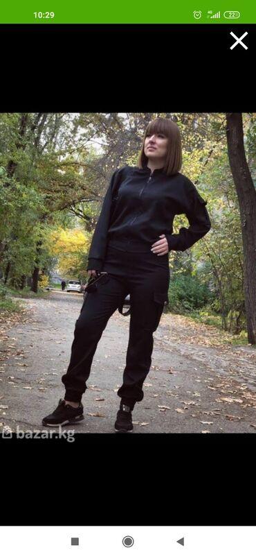 Костюм бомбер+ брюки, Турция, размеры S,M,L,XL