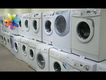 бу стиральная машина автомат in Кыргызстан   СТИРАЛЬНЫЕ МАШИНЫ: Фронтальная Автоматическая Стиральная Машина Bosch 6 кг