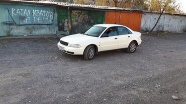 audi a4 2 8 tiptronic в Кыргызстан: Audi A4 1.8 л. 1995 | 350000 км