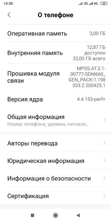 Продаю телефон Ред ми состояние как в Бишкек