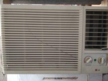 deluxe компьютер lg в Кыргызстан: Продается кондиционер LG зима - лето. Оконный