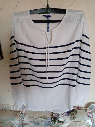 Košulje i bluze | Kraljevo: Bluza nova zenska br 38. obim grudi. do 90. duz. 63cm