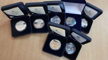 Куплю любые монеты Кыргызстана