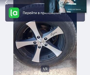 купить титановые диски на ниву в Кыргызстан: Куплю куплю куплю такие диски!!! 4 комплекта!  1-комплект 4х100 15й ра