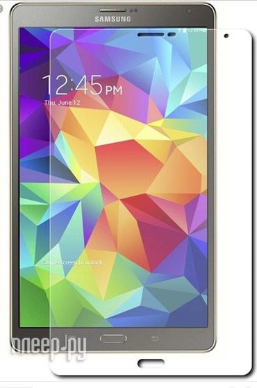 Samsung Galaxy Tab S 8.4 SM-T705 матовая плёнка для планшета в Bakı