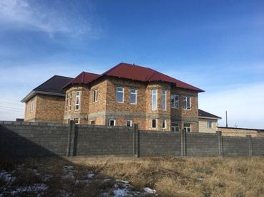 дом с бассейном бишкек в Кыргызстан: 260 кв. м 6 комнат