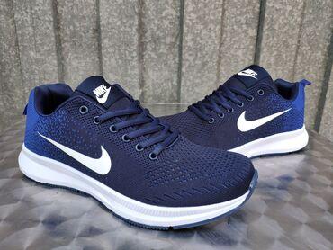 Muske patike nike - Srbija: Nike Air Teget-Plave-NOVO-Made In Vietnam-Prelep Model-41-46   Patike