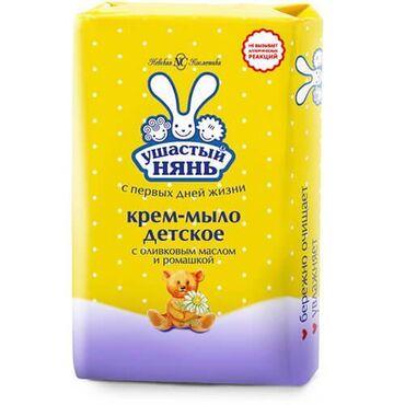 Отдых на Иссык-Куле - Кыргызстан: Ушастый нянь Крем-мыло детское с оливковым маслом и ромашкой 90