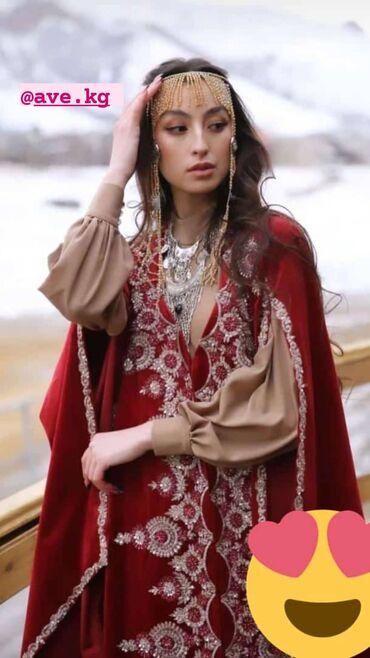 Свадебные платья и аксессуары - Кыргызстан: Свадебные платья и платье на кыз узатуу на прокат и на продажу