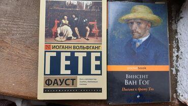 Спорт и хобби - Каракол: КАРАКОЛ. книги в отличном состоянии каждая по 150сом