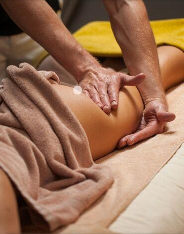 Предлагаю вашему вниманию услуги массажиста:Классический массажТайский