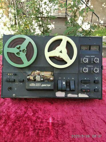 Искусство и коллекционирование в Кыргызстан: Магнитофон ретро антиквары