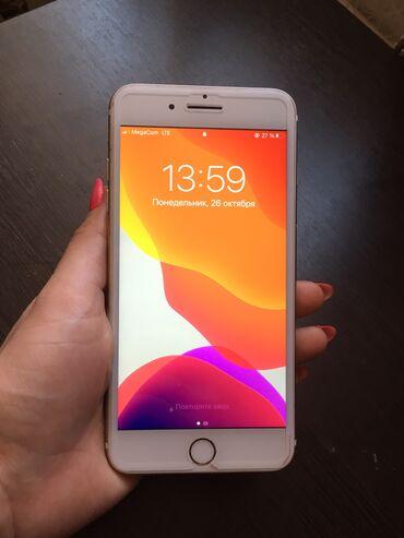 Б/У iPhone 7 Plus 128 ГБ Золотой