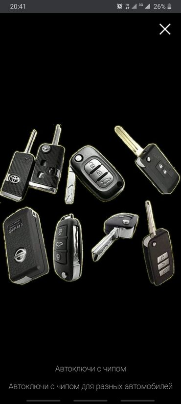 avtomobil zhiguli massoj 1 t в Кыргызстан: Автоключи с чипом Автоключи с чипом для разных автомобилей Чип ключи