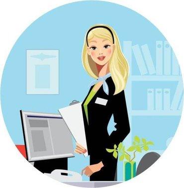 Требуется Интернет-Маркетолог (стажёр) в компанию в Бишкек
