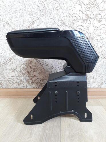 тойота камри бишкек цены в Кыргызстан: Универсальный подлокотник, цена окончательная!