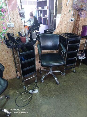 Парикмахерское кресло 5000сом