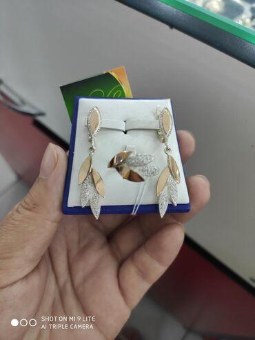 Серебро под золото 925 пробыКамни фианитыРазмеры имеютсяЕсть