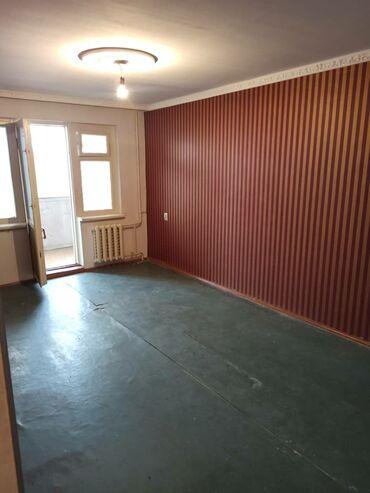 приму в дар породистую собаку в Кыргызстан: Продается квартира: 104 серия, Южные микрорайоны, 3 комнаты, 52 кв. м