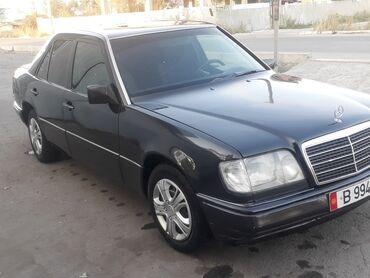 mercedes e в Кыргызстан: Mercedes-Benz E-Class 2 л. 1993   406000 км