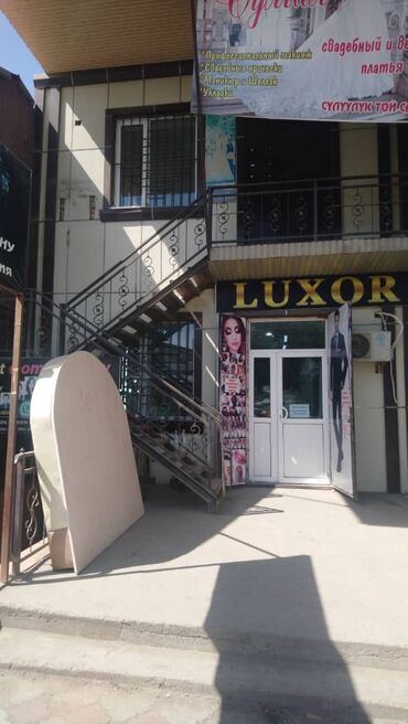 Недвижимость - Кызыл-Кия: Продаётся помещение под бизнес. Город Кызыл-Кия, баткенская область, в