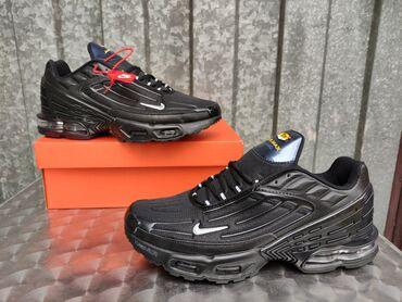 Nike Tuned Air Black/Dk. Blue Nike Pakovanje-NOVO-Vidi SlikeNike