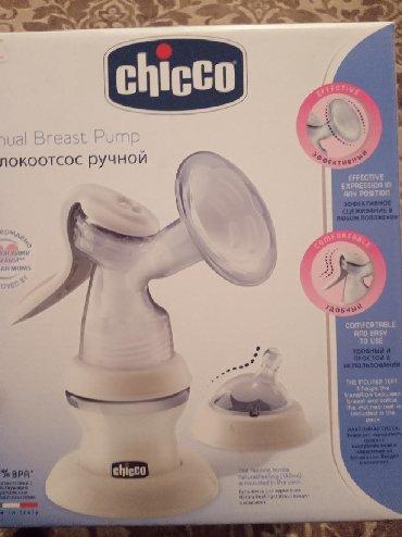 электронный молокоотсос в Кыргызстан: Продаю молокоотсос Чикко ручной