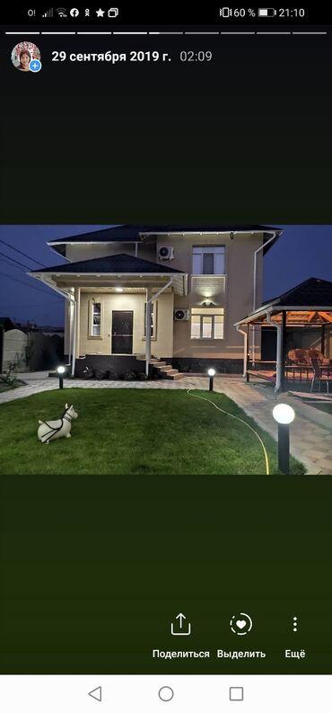 продам лайку в Кыргызстан: Продам Дом 208 кв. м, 7 комнат