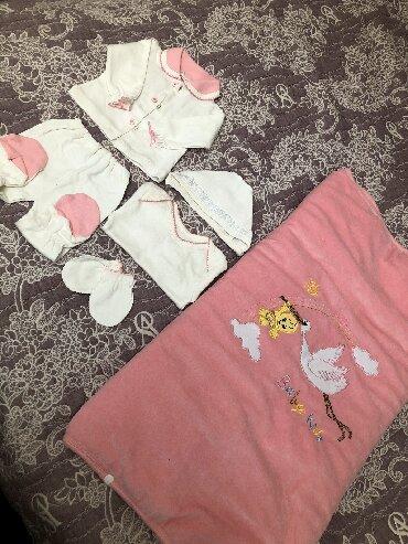 для-новорожденных в Кыргызстан: Новый комплект для новорожденных! Тёплый конверт-одеяло! 700c
