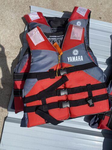 Продаю спасательные жилеты водяные . Размеры детские и взрослые