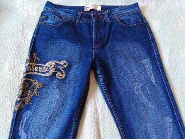Отличные джинсы 29р. В новом сост. Прямые. Хлопок! Немного темнее,чем