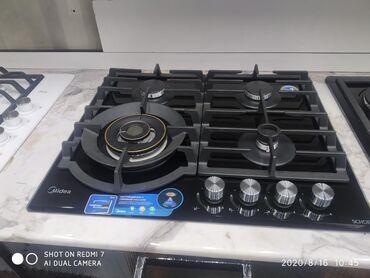 волга газ в Ак-Джол: Газ. духовка 1. Бардык түрлөрү бар 2. көп жылдык опыт менен тандап бер
