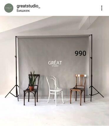 Аренда фотостудии студия great. Медерова 99/жукеева-пудовкина❤