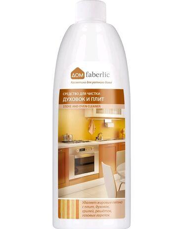 Средство для чистки плит и духовокАртикул:11119Серия:Дом