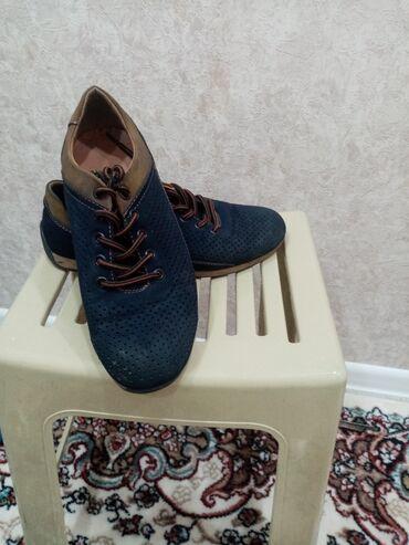 Мужская обувь размер 36 заходи профиль много вещей