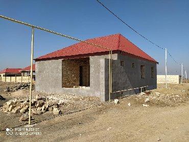 Daşınmaz əmlak Şəmkirda: Satış Evlər mülkiyyətçidən: 156 kv. m, 2 otaqlı