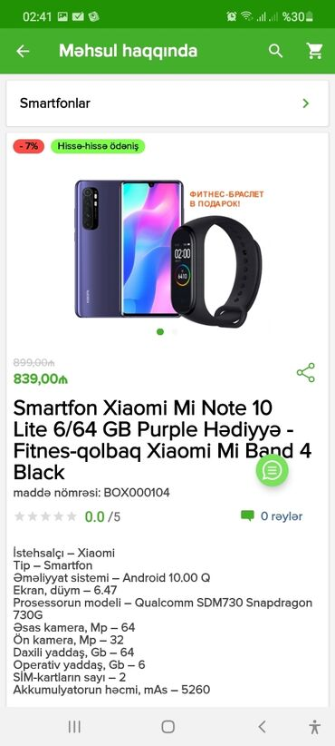 xiaomi mi band в Азербайджан: Новый Xiaomi Mi Note 10 Lite 64 ГБ