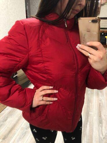 Крутая водонепроницаемая курточка. Разгружаю гардероб. Куплена в