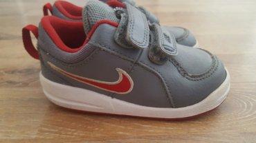 Dečije Cipele i Čizme | Vrbas: Dečije Cipele i Čizme