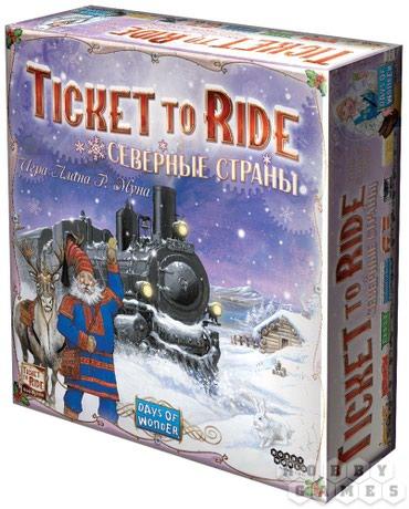 Настольные игры Билет на поезд: в Бишкек